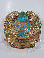 Государственный Герб РК диаметр 200/ 255 мм ( на латинице)