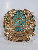 Государственный Герб РК диаметр 120 мм ( на латинице)