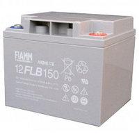 Аккумуляторная батарея FIAMM 12FLB150