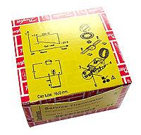 brand Термостат для холодильника UNIVERSALE / 077B7004 / TRF004DF