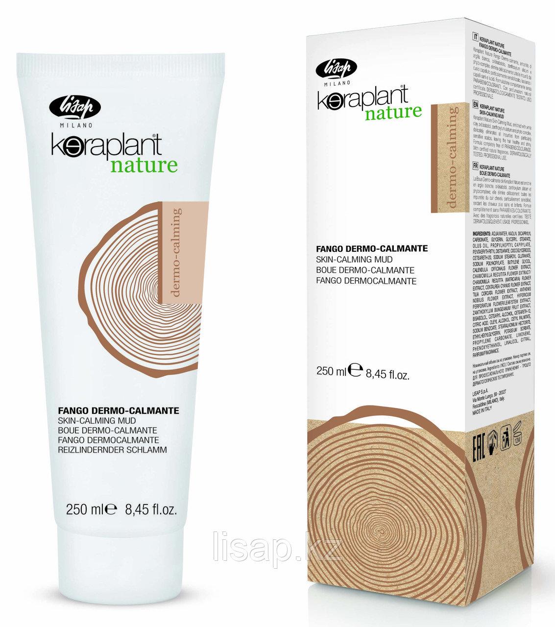 Маска для чувствительной кожи головы