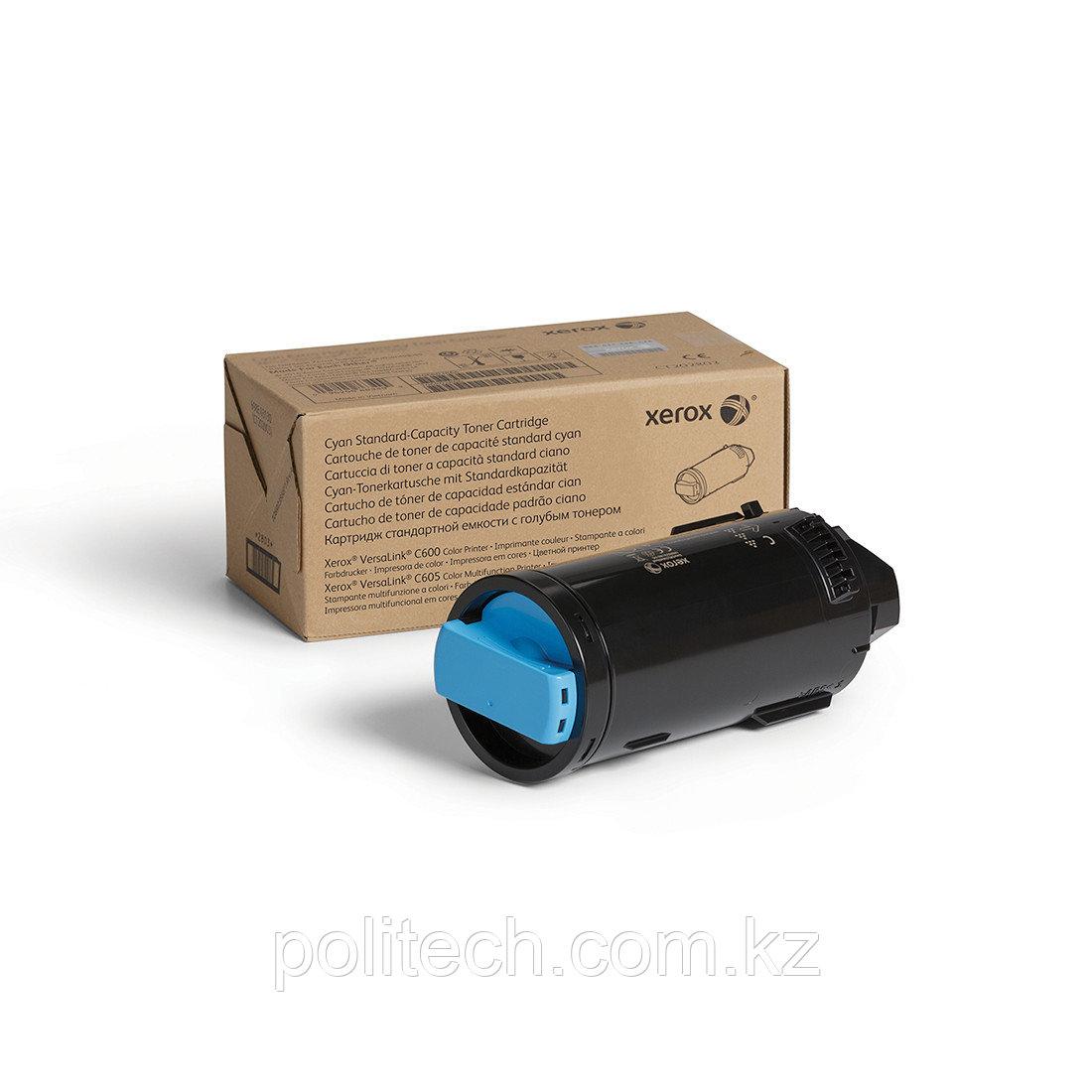 Тонер-картридж экстра повышенной емкости Xerox 106R03924 (голубой)