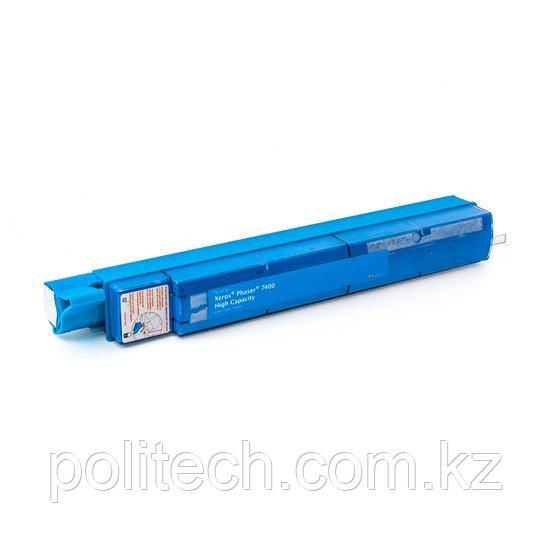 Тонер-картридж Katun Xerox P7400 Синий