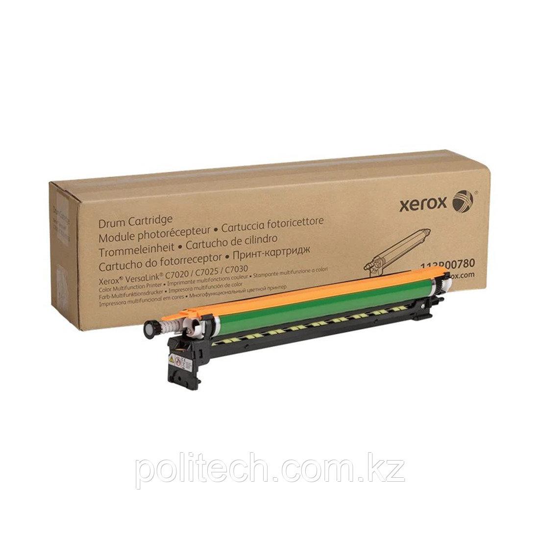 Фотобарабан Xerox 113R00780 (по одному на каждый цвет)