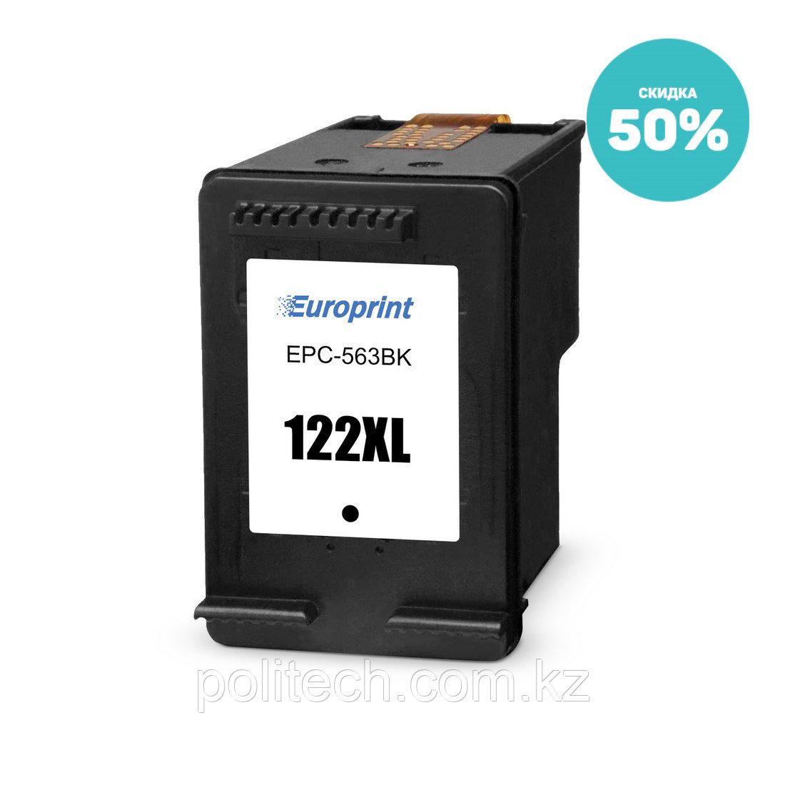 Картридж Europrint EPC-563BK (№122xl)