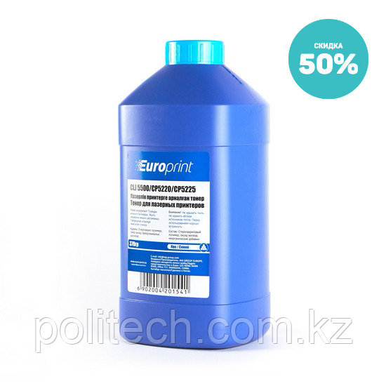 Тонер Europrint HP CLJ 5500 Синий
