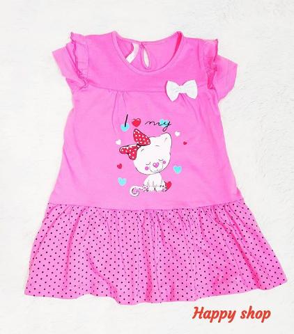 Платье для девочек розовое