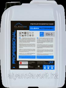 CLEANAUTO WASH - средство для посудомоечных машин. 1 литр и 5 литров.РК, фото 2