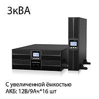 ИБП EA900 PRO RT, 3кВА/2700Вт, 220В, в корпусе RT с увеличенной АКБ 12В/9Aч*16 шт, фото 1