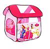 Детская игровая палатка с принцессами 7009