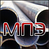 Труба горячедеформированная 42х9 стальная бесшовная горячекатаная ГОСТ 8732-78 сталь 20 09г2с 40Х 45 42*9