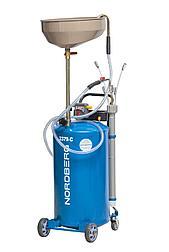 NORDBERG 2379-C Установка для сбора масла с вакуумной откачкой 65л, 6 щупов