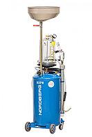 NORDBERG 2379 Установка для сбора масла с вакуумной откачкой 65л, 6 щупов