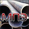 Труба бесшовная 285х25 стальная горячекатаная горячедеформированная ГОСТ 8732-78 сталь 20 09г2с 40Х 45 285*25