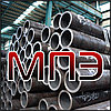 Труба горячедеформированная 300х32 стальная бесшовная горячекатаная ГОСТ 8732-78 сталь 20 09г2с 40Х 45 300*32