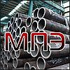Труба 377х80 бесшовная горячекатаная стальная горячедеформированная ГОСТ 8732-78 сталь 20 09г2с 40Х 45 377*80