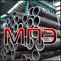 Труба 32х5 мм круглая трубы г/к г/д стальные горячедеформированные бесшовные круглые ГОСТ 8732-78 прокат
