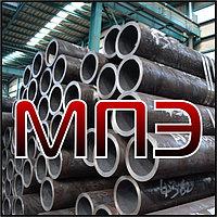 Труба 45х3 мм круглая трубы г/к г/д стальные горячедеформированные бесшовные круглые ГОСТ 8732-78 прокат