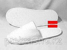 Тапочки одноразовые Махровые-Бизнес белые с закрытым мысом 8 мм