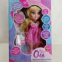 Интерактивная кукла Оля в розовом платье