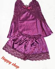 Пеньюар женский фиолетовый тройка