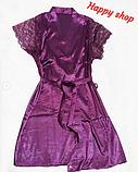 Пеньюар женский фиолетовый тройка, фото 2