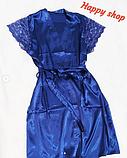 Пеньюар женский синий тройка, фото 2