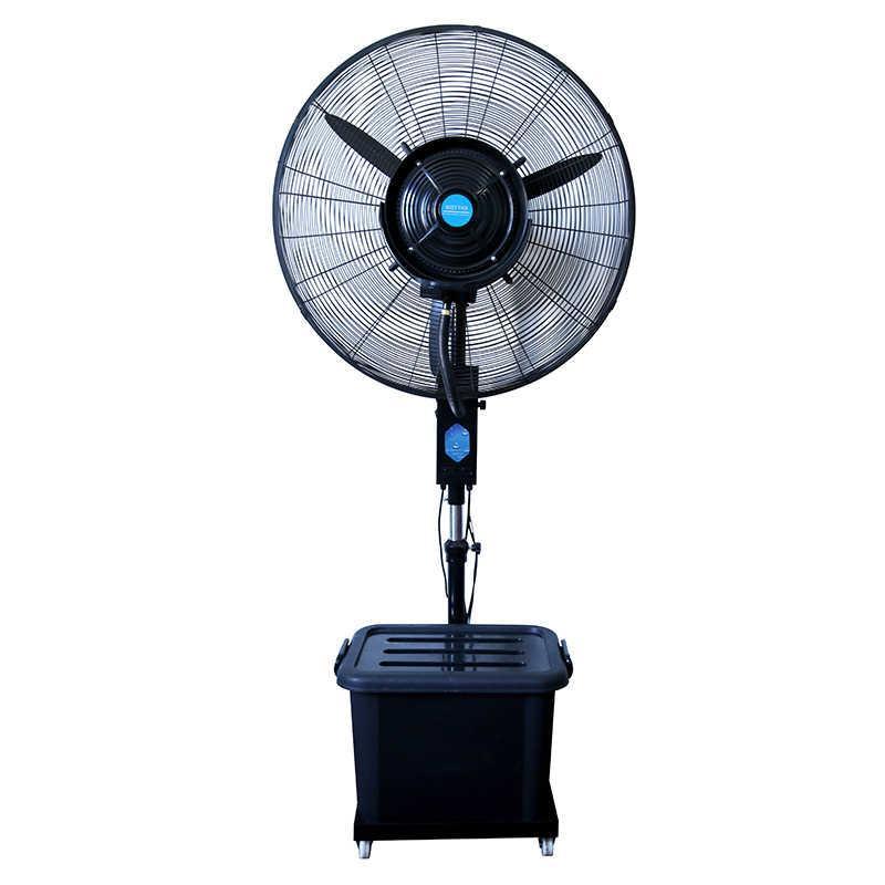 Вентилятор с водяным распылением ART.Home / увлажнение воздуха