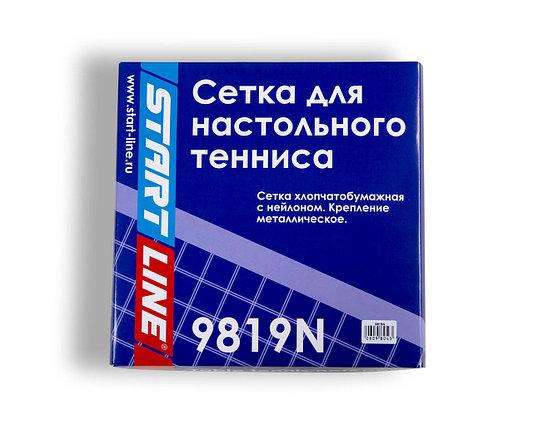 SMART, профессиональная сетка с регулировкой натяжения и высоты, фото 2