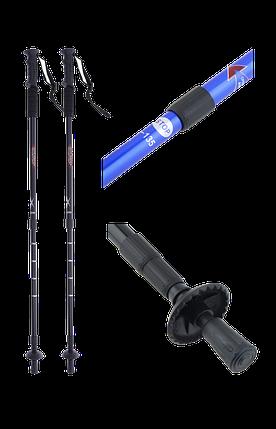 Палка для скандинавской ходьбы телескопическая, 3-х секционная, 135 см, фото 2