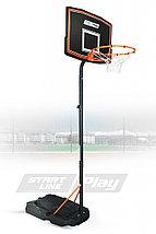 Баскетбольная стойка StartLine Play Junior 080, фото 3