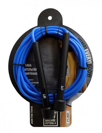 Скакалка PVC (FT-JR87), фото 2
