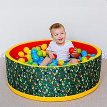 Сухой бассейн «Веселая поляна», 150 шариков, фото 3