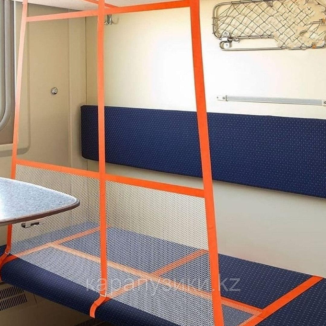 Манеж для поезда бортик 120 см