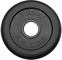 Диск для гантели 1.25 кг