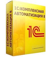 1С:Комплексная автоматизация 8 для Казахстана, фото 1