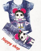 Комплект футболка и брюки синий для девочки