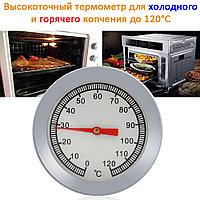 Высокоточный биметаллический термометр для холодного горячего копчения до 120°C, фото 1
