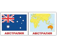 Комплект карточек Страны-флаги-столицы МИНИ