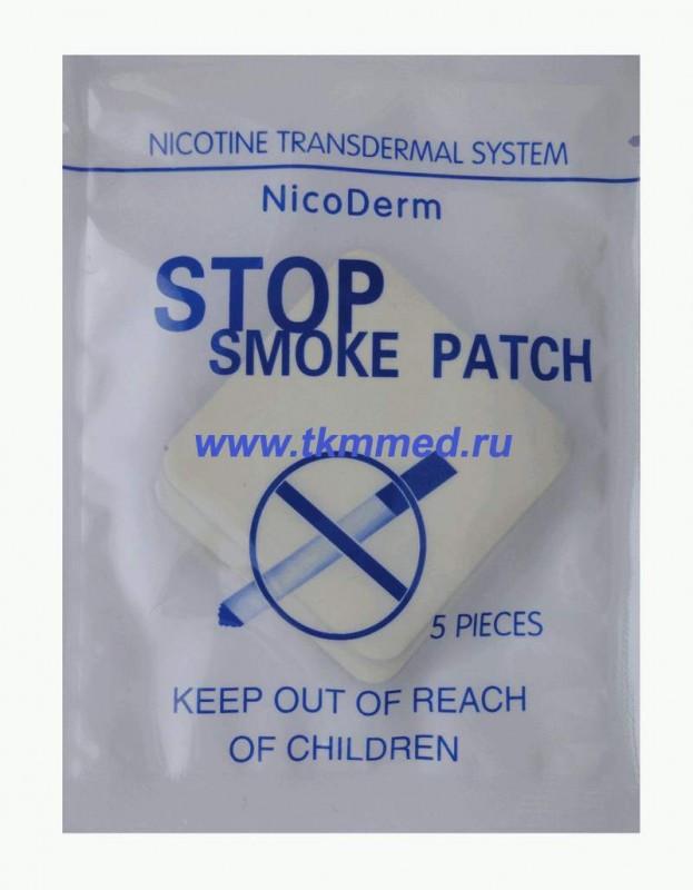Антиникотиновый пластырь Stop Smoking Patch 30 штук
