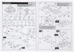 Набор для конструирования 14 экомеханических роботов «Эврики», фото 3
