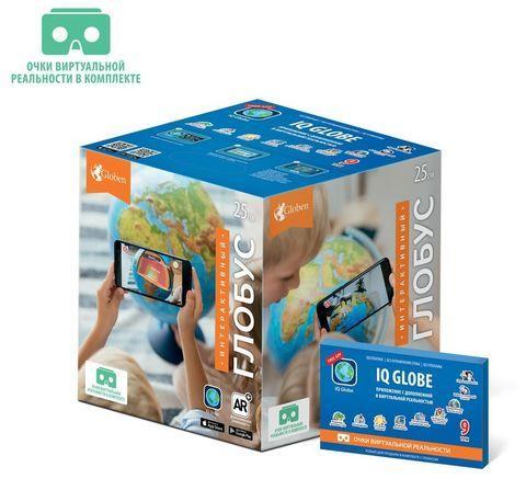Глобус Земли интерактивный 4D Globen с VR очками и подстветкой от сети (физико-политический / 25 см)