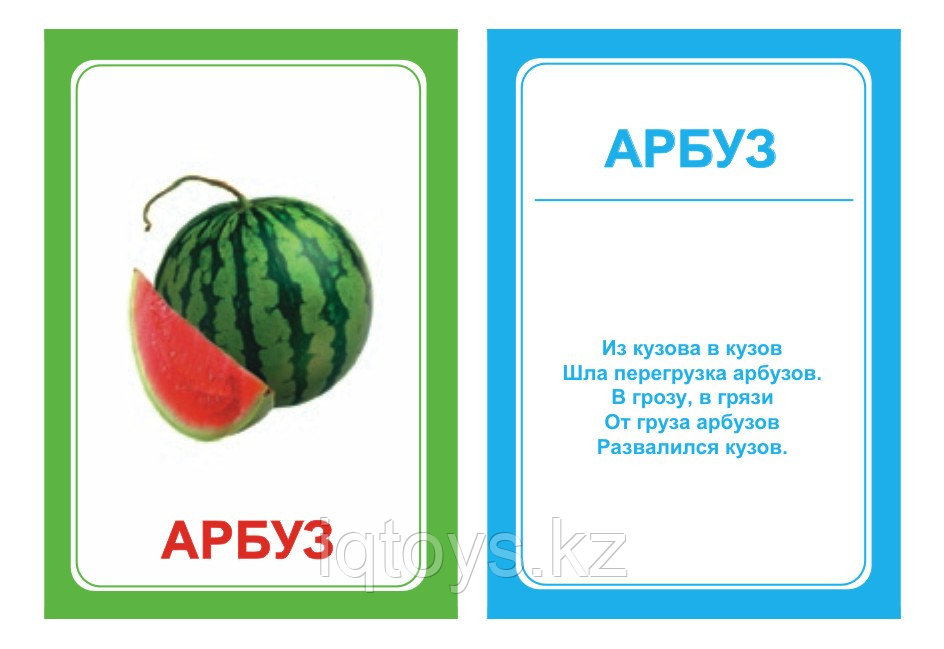 Комплект карточек Логопедка З
