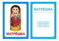 Комплект карточек Логопедка Ш