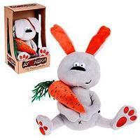 Мягкая игрушка 'Заяц   Morkovka', 22 см