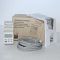 Терморегулятор AST-158-D на дин-рейку программируемый, фото 1