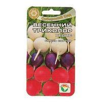 Семена Редис 'Весенний триколор', 4 г (комплект из 10 шт.)