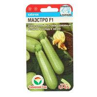 Семена Кабачок 'Маэстро', 3 шт (комплект из 10 шт.)