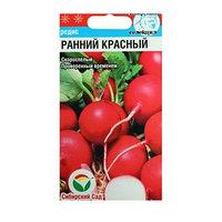 Семена Редис Ранний красный, 2 г (комплект из 10 шт.)