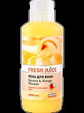 Крем-пена для ванн Banana&Mango mousse